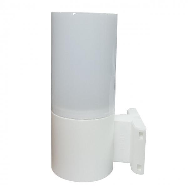 چراغ دیواری روژآوران 12v     ip44